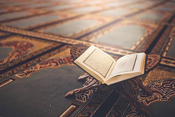 itikaf in ramadan