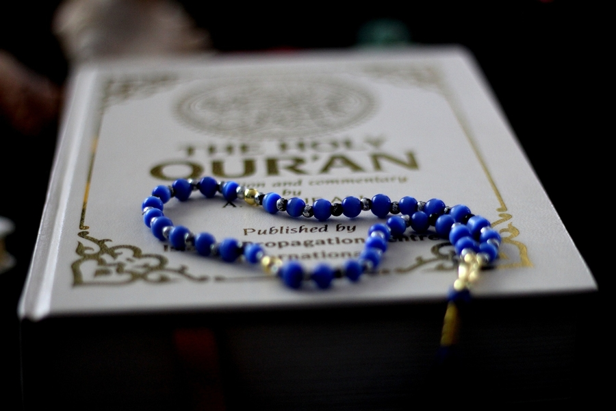 picture of Holy Quran