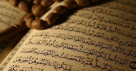 reading quran in ramadan