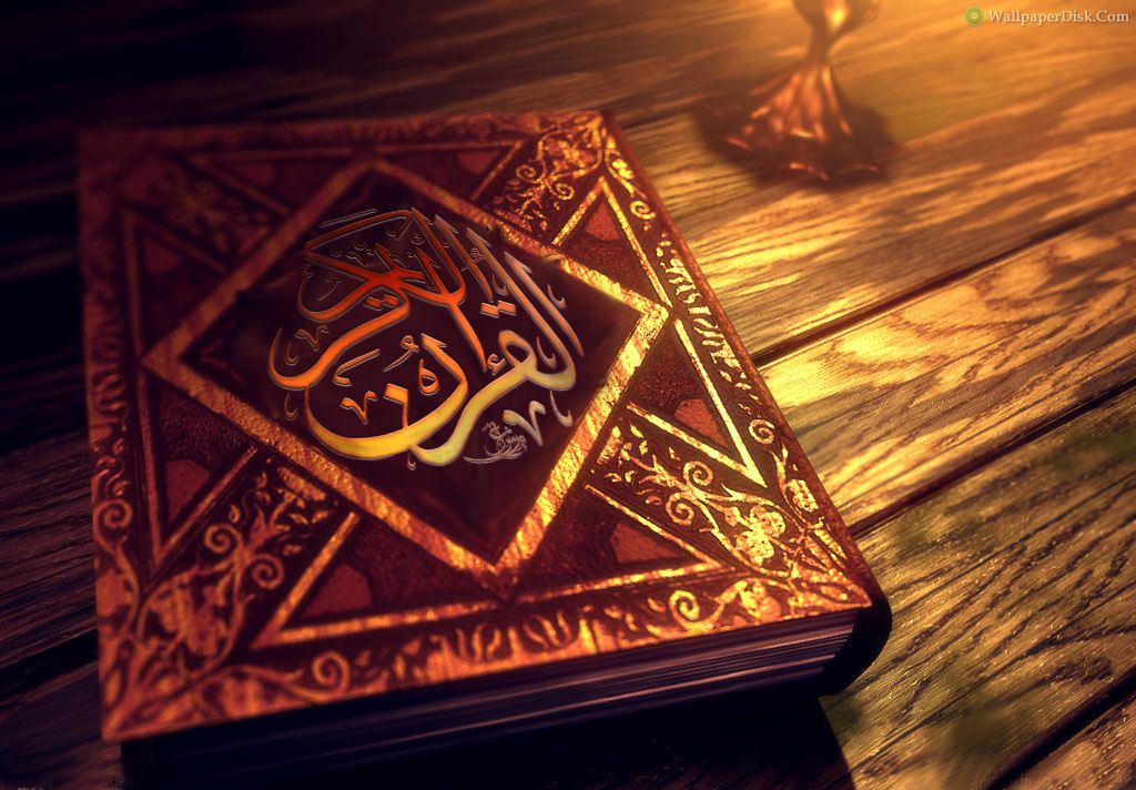 how much quran should you read