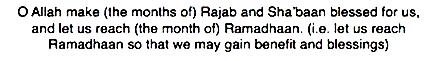 translation for ramadan dua