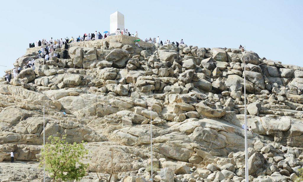Mount Arafat in hajj
