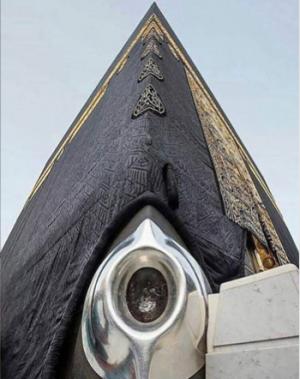 hajr aswad kaaba black stone