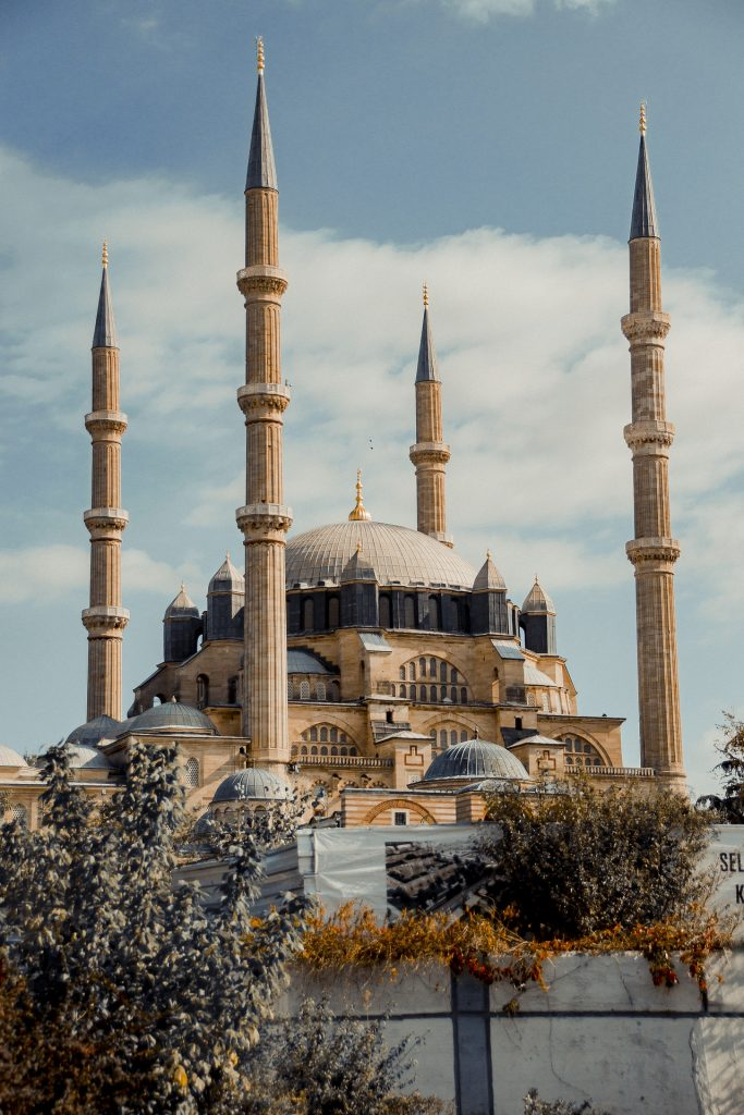 hadith on masjid and virtues