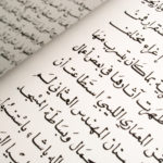 Why Is the Quran in Arabic?