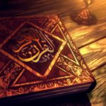 How Much Quran Should You Read To Benefit You
