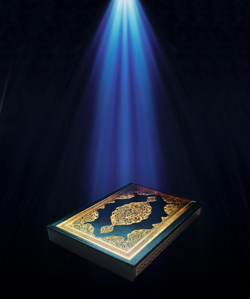 Ramadan and Quran – A special relationship