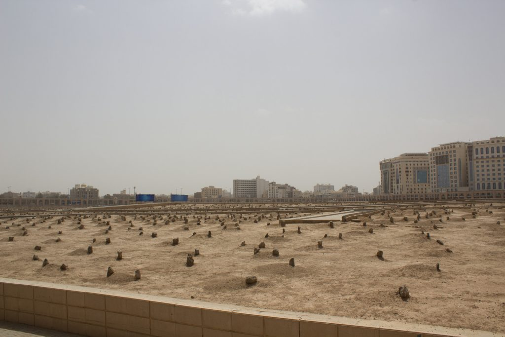 Muslim Funerals - Islamic Burial and Traditions