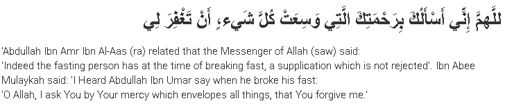 Dua 2 when completing the fast