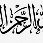 40 Rabbana duas in the Quran (with Translation)