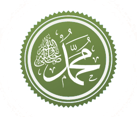 Who is Imam Mahdi and What will he do?