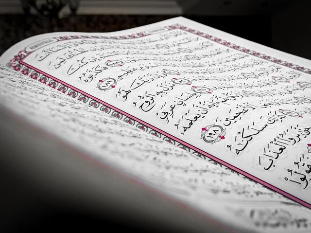 What Is Dua (Supplication) and How Do You Make Dua?