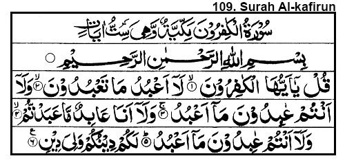Surah Kafirun (Qul Ya Ayyuhal Kafirun) - 7 Benefits and Transliteration