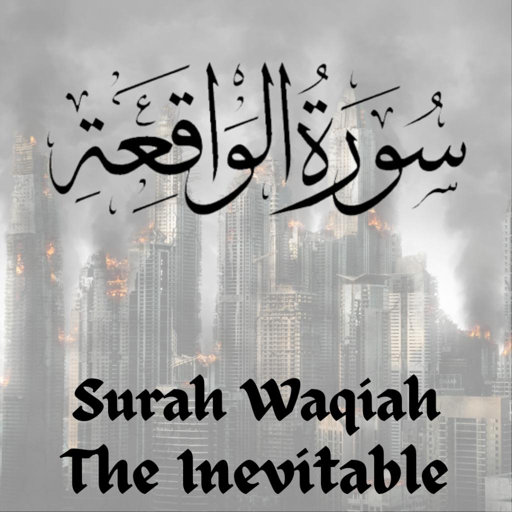 Surah Waqiah - Benefits and History
