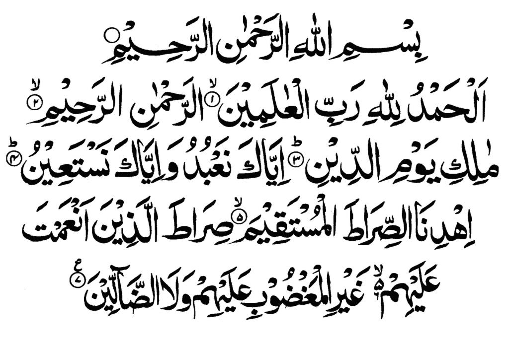 surah fatiha arabic text