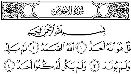 Surah Ikhlas in Arabic - Benefits and Rewards